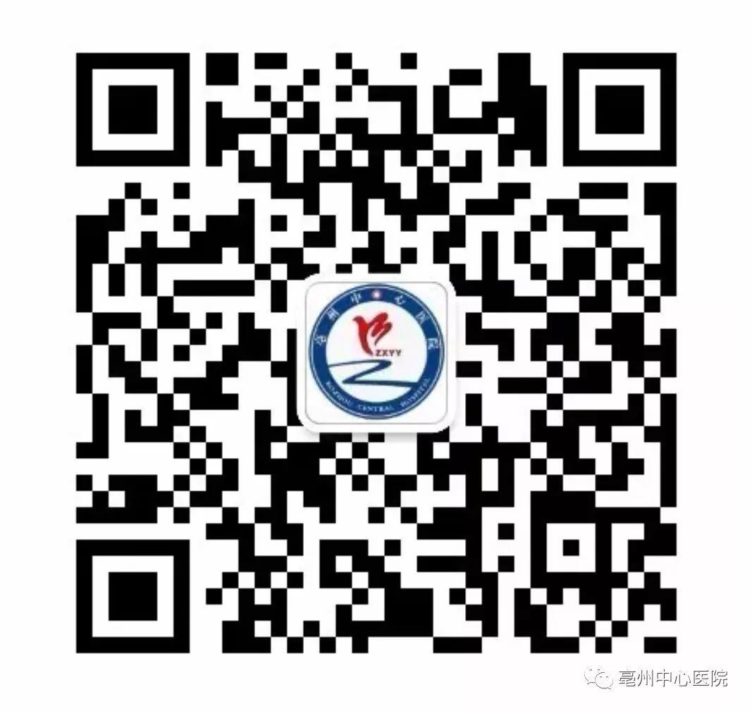 安医二附院招聘信息_亳州中心医院(蚌医二附院亳州医院)招聘信息-就业指导中心